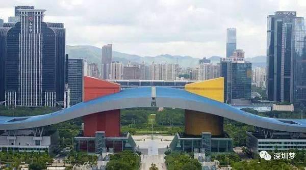 深圳2020政府工作报告发布:区块链、5G、人工智能等新兴产业发展走在全国前列配图(7)