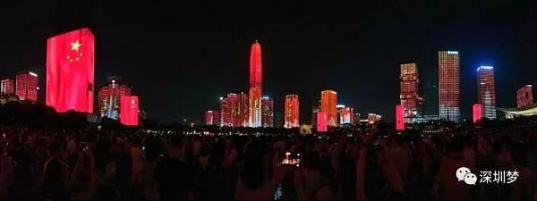 深圳2020政府工作报告发布:区块链、5G、人工智能等新兴产业发展走在全国前列配图(8)
