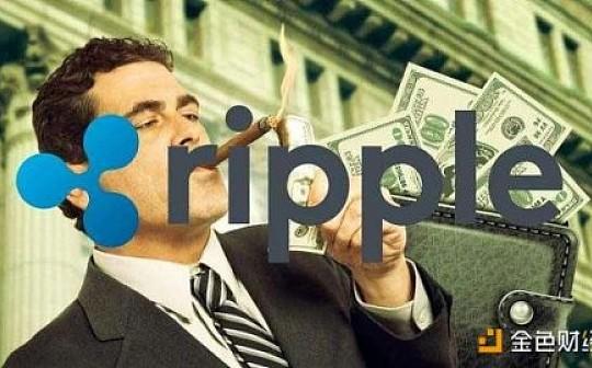 瑞波的大佬客户们:区块链和银行业的十年