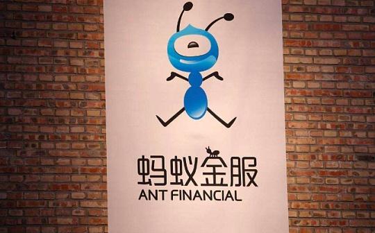 蚂蚁区块链与前海联合交易中心启动区块链仓单联盟建设-宏链财经