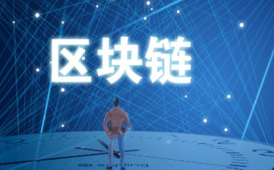 """金山云朱江:区块链结合云计算共建数字金融""""朋友圈"""""""