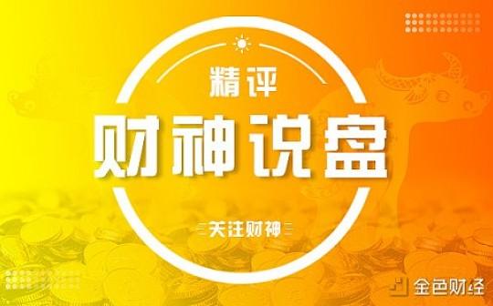 01.02  BSV精评   小时连收4连阳的操作建议