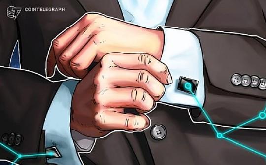普华永道瑞士与智能合约审计团队ChainSecurity合作