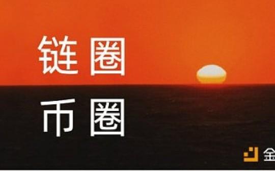 为什么中国禁止加密货币但看好区块链?