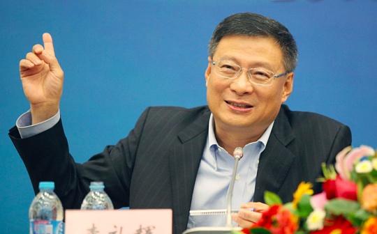 李礼辉:应抓紧制定数字货币监管制度 警惕美国有条件批准Libra