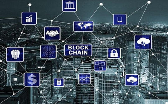 区块链赋能实体可期 多省政府工作报告积极扶持