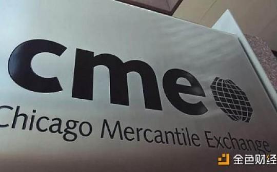 CME期权开启BTC牛市新篇章?