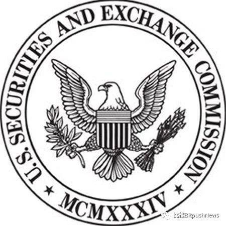 纽约证券交易所要求SEC撤回其比特币ETF申请