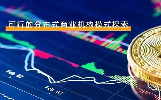 2019年70家基金关闭 行业市场价值要如何捕捉?
