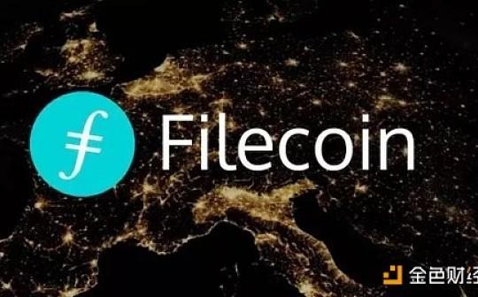 Filecoin测试网运行状况