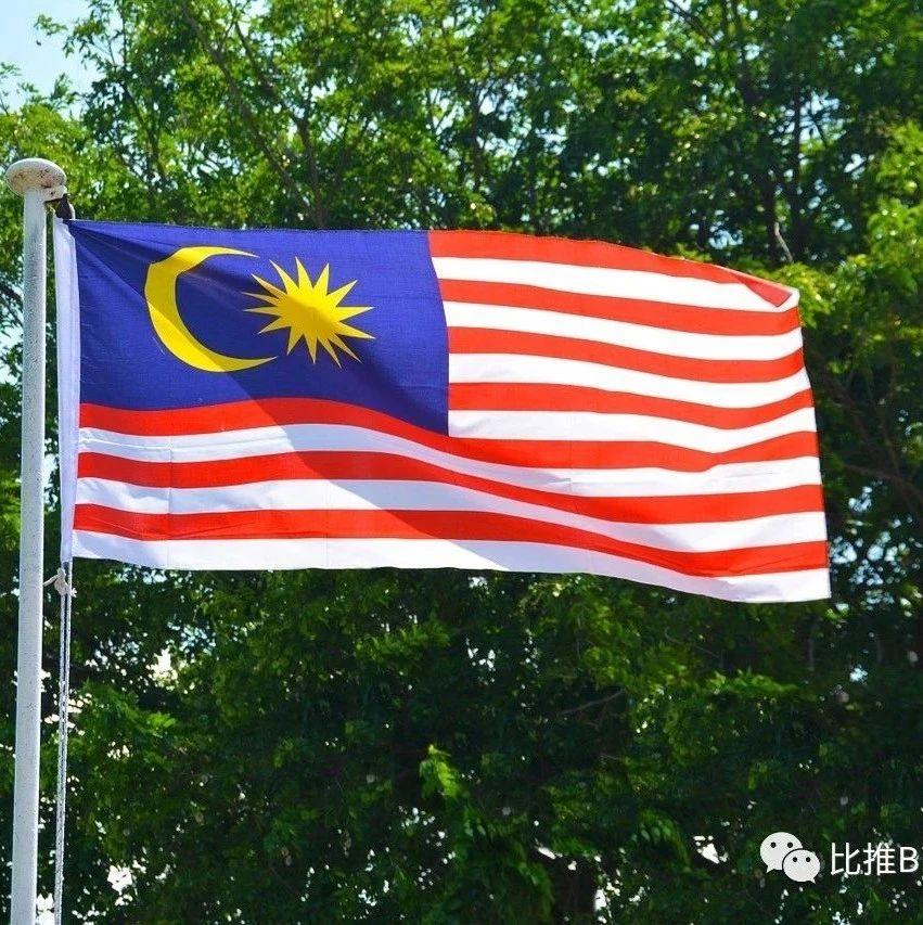 政策利好 马来西亚证券委员会发布IEO监管指南