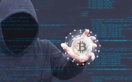 2019年犯罪分子把「比特币」发送到哪里了?