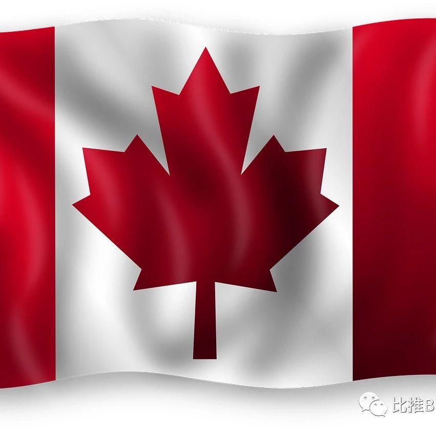 加拿大证券管理委员会发布新规:加密交易所将受证券法约束