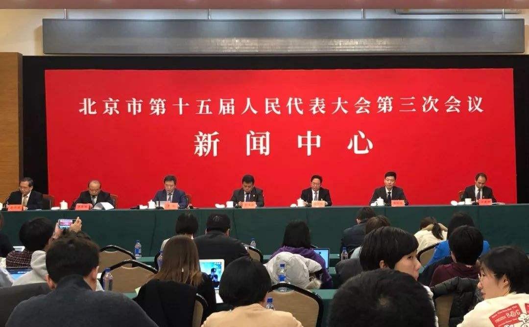 北京营商环境政策3.0版:将聚焦区块链技术、信用制等四个重点
