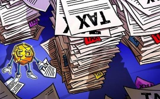美国国会新法案 内容针对个人加密货币税收
