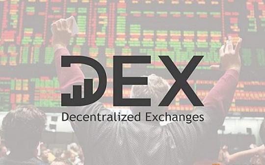 DEX的2019