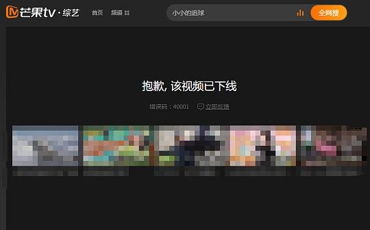 《忐忑》遭湖南卫视侵权 相关证据已上链存证