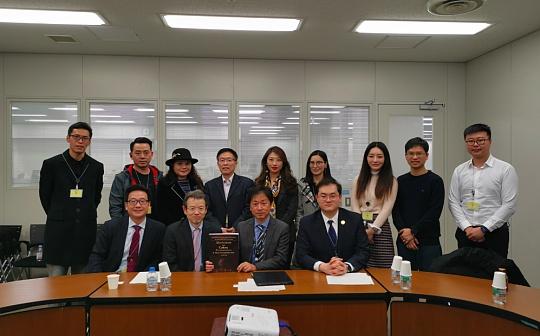 火币大学在东京开课 :全球合规意识将成区块链3.0时代底线思维
