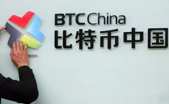 比特币中国今天中午12点停止提现 一图告诉你比特币究竟是不是骗局