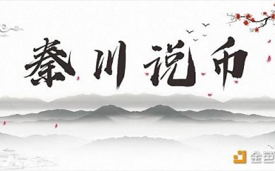 秦川說幣2月24日 行情分析 比特幣盤桓震蕩 后市如何應對