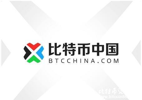 比特币中国今天12点停止提现 比特币到底是不是骗局?
