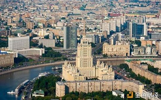 """俄罗斯币圈真相(二):莫斯科""""历险记"""""""