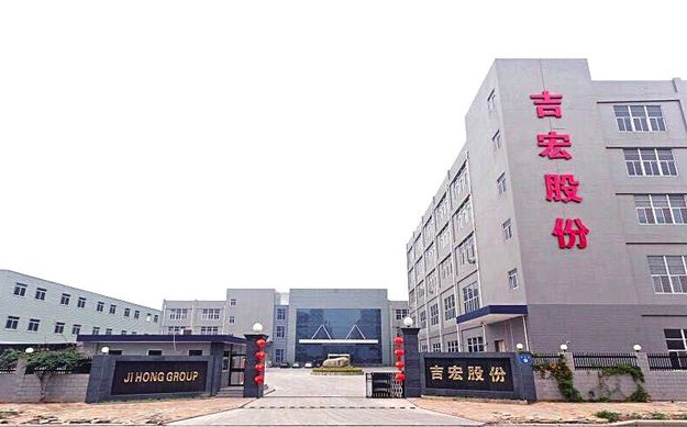 众享互联获上市公司吉宏股份A+轮投资 投后估值1.05亿元