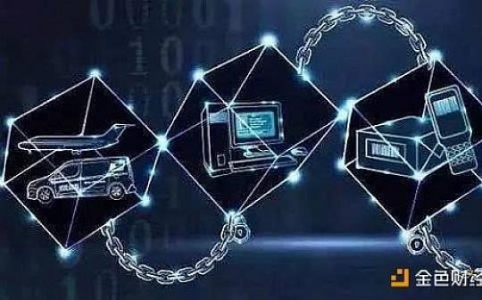 """國務院:加快推動區塊鏈技術和產業創新發展 探索""""區塊鏈+""""模式"""