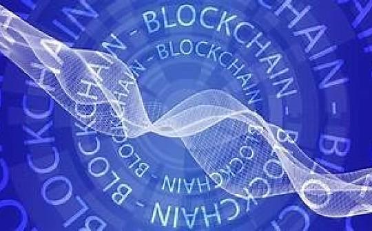 一文读懂区块链分布式商业系统内核