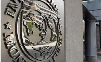 国际货币基金组织IMF强调:数字货币是其189个成员国2020年的首要任务