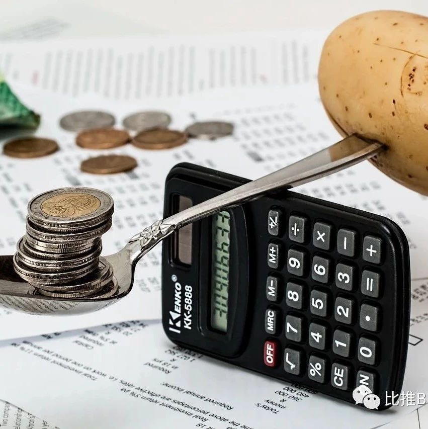 ConsenSys报告:央行数字货币可为金融系统带效率与成本优势