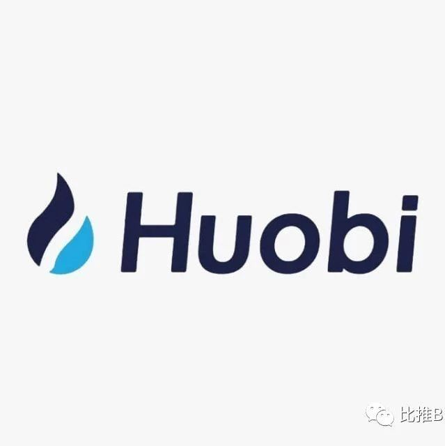 火币为机构投资者推出数字资产经纪业务Huobi Brokerage