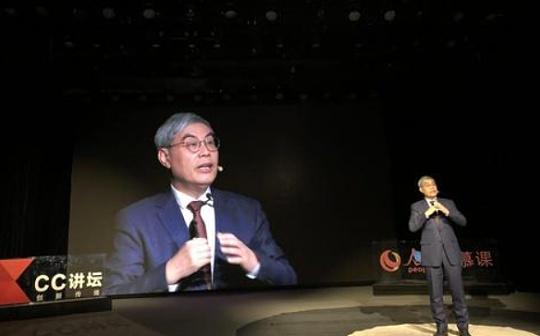 北京郵電大學教授呂廷杰:中國能否成為區塊鏈領跑者