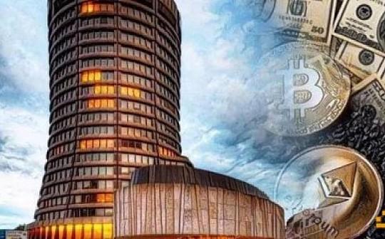 瑞士银行先行步入BTC时代