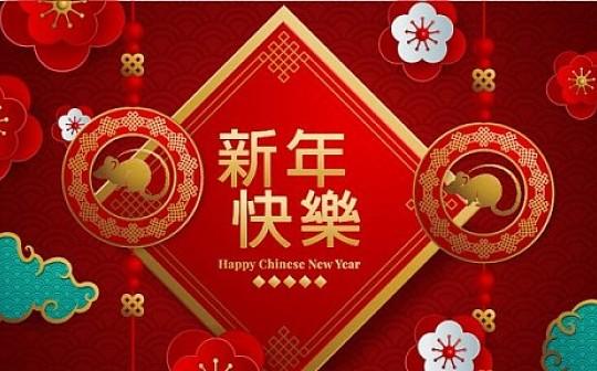 OKEx首席战略官徐坤致社区的一封信