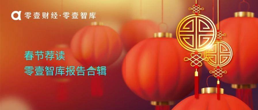 盘点2019中国区块链上市公司图谱