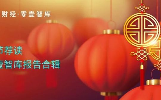 盤點2019中國區塊鏈上市公司圖譜