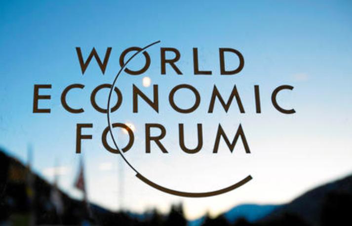 金色早报|世界经济论坛发起全球加密治理联盟