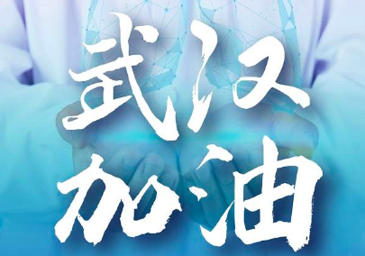 驰援武汉:趣链科技紧急捐赠首批10万只N95医用口罩