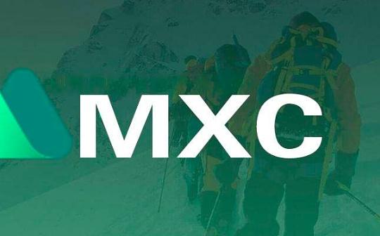 MXC抹茶志愿者累计向湖北等省份发出17640支口罩