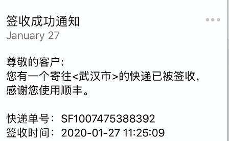《【区块链捐赠给武汉】区块链从业者驰援武汉行动汇总(动态更新)》