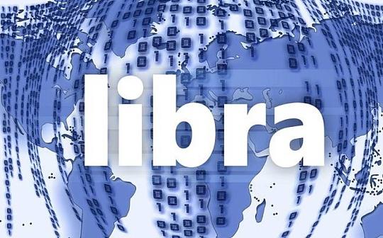 Libra協會副主席:Libra正構建顛覆支付行業的治理模式 啟動前需要完成三項工作