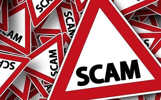 歐洲破獲600萬美元加密騙局 十人遭逮捕