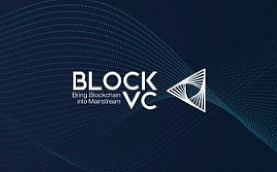 減半行情剛熱身  二月折返跑后見高潮| BlockVC策略