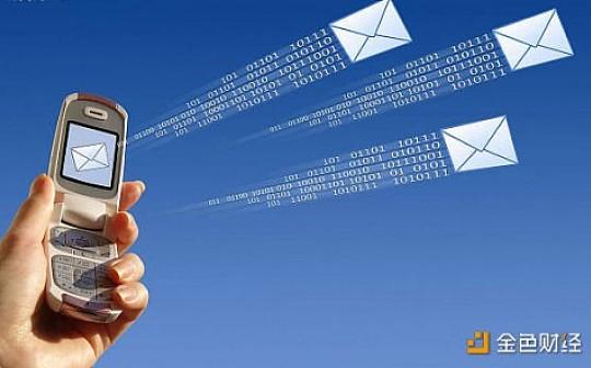 探尋 | 區塊鏈將破壞短信市場的3個原因