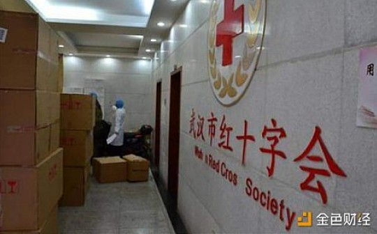 当公众不再相信红十字会   中国慈善行业该如何发展