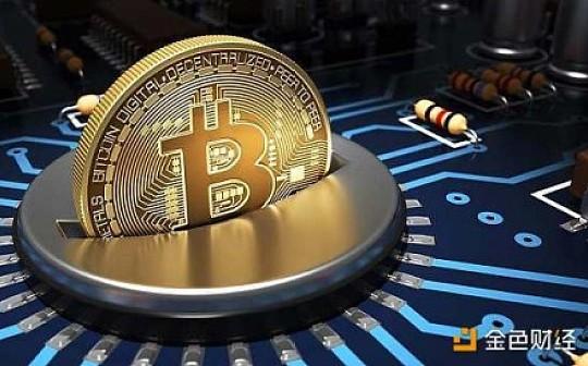 我們是如何站在貨幣革命的開端