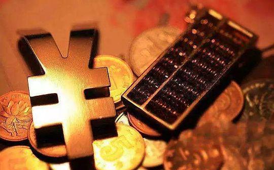 王永利: 如何看待货币总量增速变化