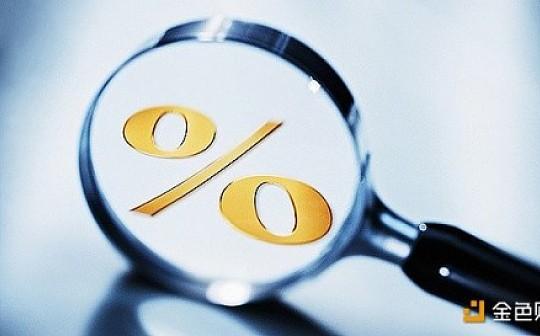 開放金融中的超流抵押 抵押品變為流動性時會發生什么?