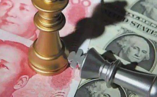 单一锚定与一篮子货币 DCEP是否应该更具想象力?